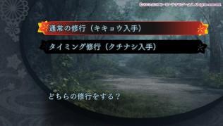 Flower mini-game (1)