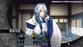 Mitsuhide: If you're worried about that, you can change into something more fitting.