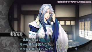 Mitsuhide: ...That was a joke, you know. It would be extremely strange if you changed your appearance now.