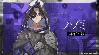 Nozomi (CV: Abe Atsushi)