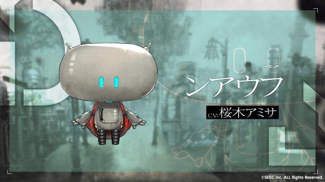 Naufu (CV: Sakuragi Amisa)